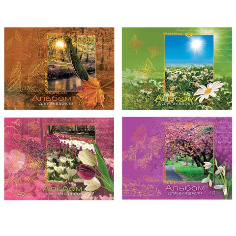 Альбом для акварели А4, 40 л., КТС-ПРО, гребень, жесткая подложка, 180 г/м<sup>2</sup>, &quot;Времена года&quot;, С1712