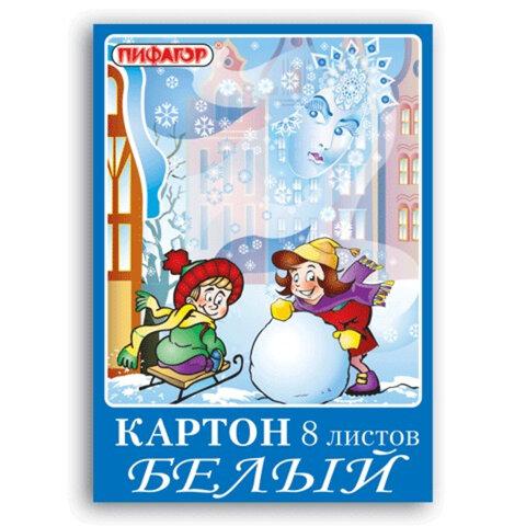 "Белый картон, А4, 8 листов, ПИФАГОР ""Снежная королева"", 200х290 мм, 121436"