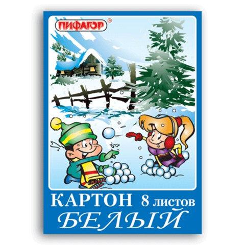 "Белый картон, А4, 8 листов, ПИФАГОР ""Зима"", 200х290 мм, 121437"