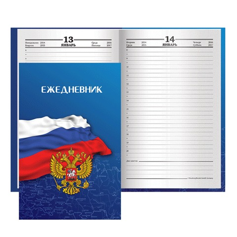 """Ежедневник BRAUBERG полудатированный на 4 года, А5, 133х205 мм, """"Российский"""", 192 л., обложка шелк, 121591"""