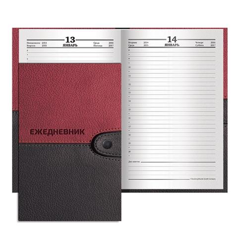 """Ежедневник BRAUBERG полудатированный на 4 года, А5, 133х205 мм, """"Кожа бордо"""", 192 л., обложка шелк, 121592"""