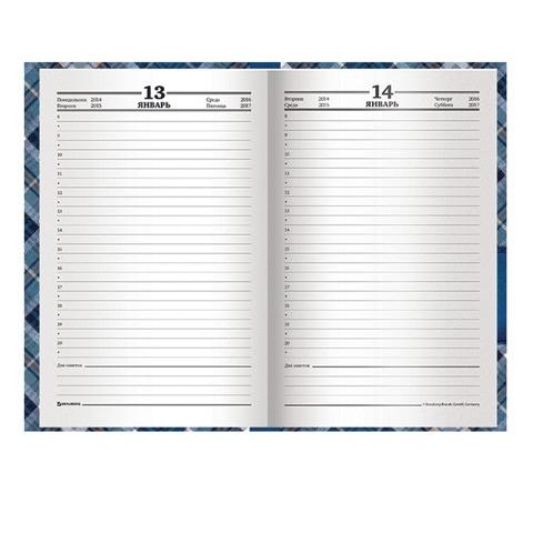 """Ежедневник BRAUBERG полудатированный на 4 года, А5, 133х205 мм, """"Кожа синяя, шотландка"""", 192 л., обложка шелк, 121593"""