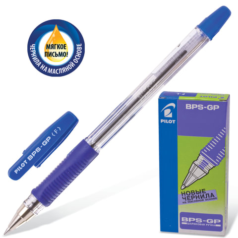 Ручка шариковая масляная PILOT BPS-GP-F, корпус синий, с резиновым упором, 0,32 мм, синяя, BРS-GP-F