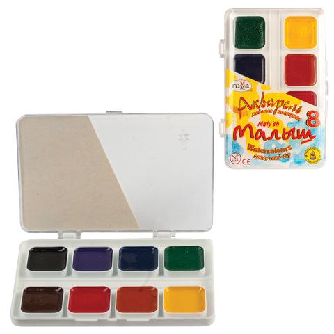 """Краски акварельные ГАММА """"Малыш"""", 8 цветов, пластиковая коробка, без кисти, 212067"""