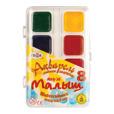 """Краски акварельные ГАММА """"Малыш"""", 8 цветов, без кисти, пластиковая коробка, 212067"""