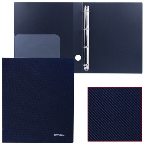 """Папка на 4 кольцах BRAUBERG """"Диагональ"""", 40 мм, черная, до 250 листов, 0,9 мм, 221349"""