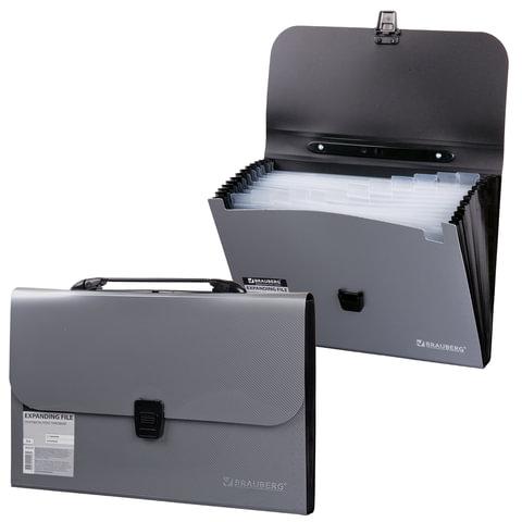 Портфель пластиковый BRAUBERG, А4, 327х254х30 мм, диагональная фактура, 13 отделений, пластиковый индекс, серебристый, 221442
