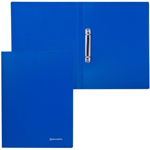 Папка на 2 кольцах BRAUBERG, бюджет, 21 мм, синяя, до 80 листов, 0,5 мм, 221611