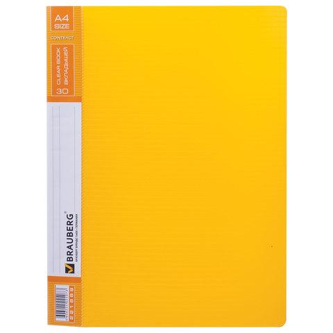 """Папка 30 вкладышей BRAUBERG """"Contract"""", желтая, вкладыши-антиблик, 0,7 мм, бизнес-класс, 221889"""