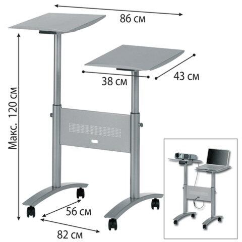 Подставка для проектора и ноутбука NOBO (США), регулировка высоты (120х86х56 см), 1900791