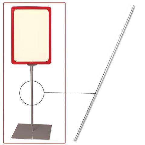 Трубка для сборки напольной стойки под рамку POS, высота 1200 мм, диаметр 10 мм, 290268