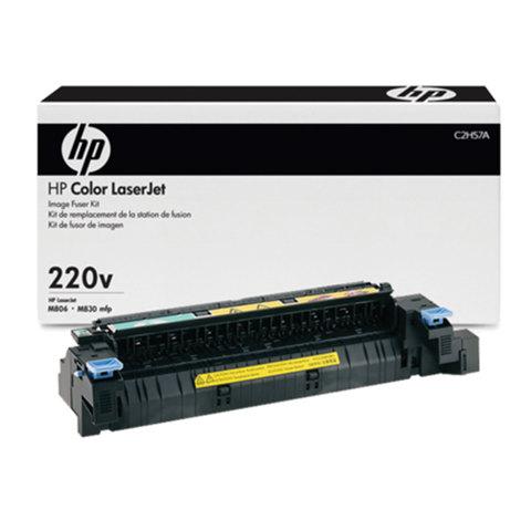 Ремонтный комплект HP (C2H57A) LJ M830z/M806dn/M806x, 200000 стр., оригинальный