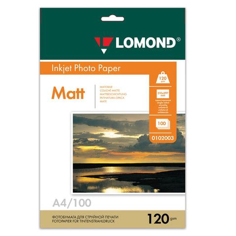 Фотобумага LOMOND для струйной печати, А4, 120 г/м<sup>2</sup>, 100 л., односторонняя, матовая, 0102003