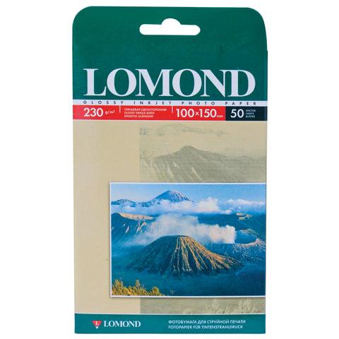 Фотобумага LOMOND для струйной печати, 10х15 см, 230 г/м<sup>2</sup>, 50 л., односторонняя, глянцевая, 0102035