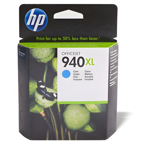 Картридж струйный HP (C4907AE) Officejet pro 8000/8500, №940, голубой, оригинальный, ресурс 1400 стр, С4907АЕ