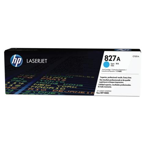 Картридж лазерный HP (CF301A)ColorLaserJet Enterprise flowM880, голубой, оригинальный, ресурс 32000 стр.