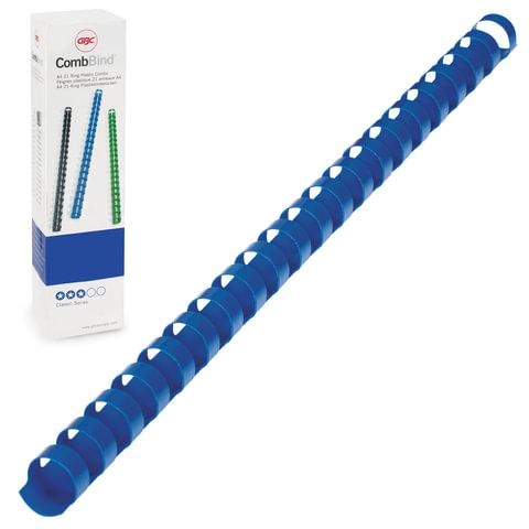 Пружины пластиковые для переплета GBC (Англия), комплект 100 шт., 14 мм, на 96-125 л, синие, 4028238/4401965