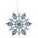 """Украшение декоративное подвесное """"Снежинка-паутинка голубая"""", 16,5х16,5см, пластик, 75098"""