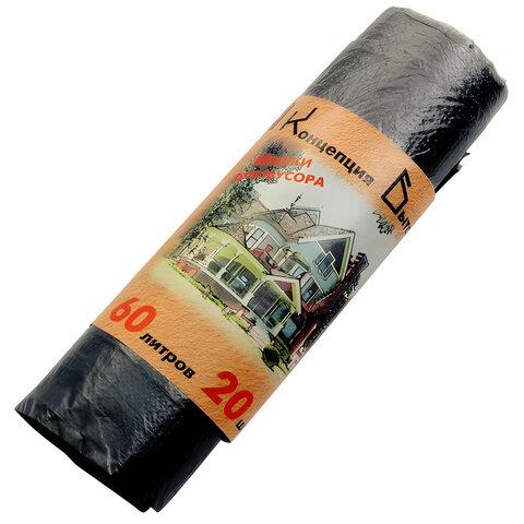 Мешки для мусора, 60 л, комплект 20 шт., рулон, ПНД, стандарт, 60х72 см, 12 мкм, черные, КБ, 0053