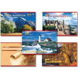 """Альбом для рисования, А4, 24 листа, обложка офсет, HATBER VK, 205х290 мм, """"Пейзажи"""", 24А4, А33050"""