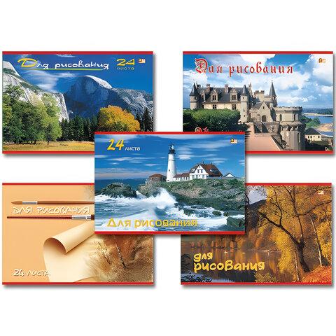 """Альбом для рисования, 24 л., HATBER VK, обложка офсет, 100 г/м<sup>2</sup>, """"Пейзажи"""" (5 видов), 24А4, А33050"""