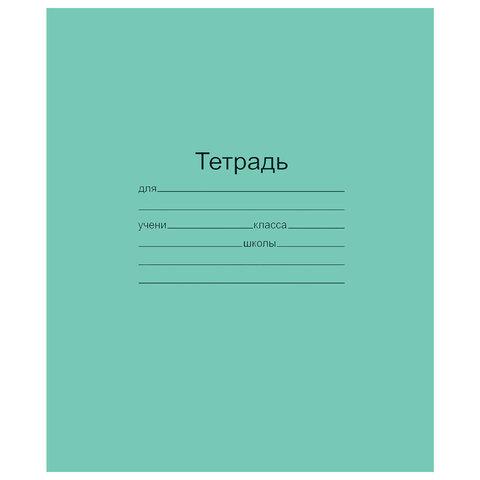 Тетрадь ЗЕЛЁНАЯ обложка 12 л., косая линия с полями, офсет,