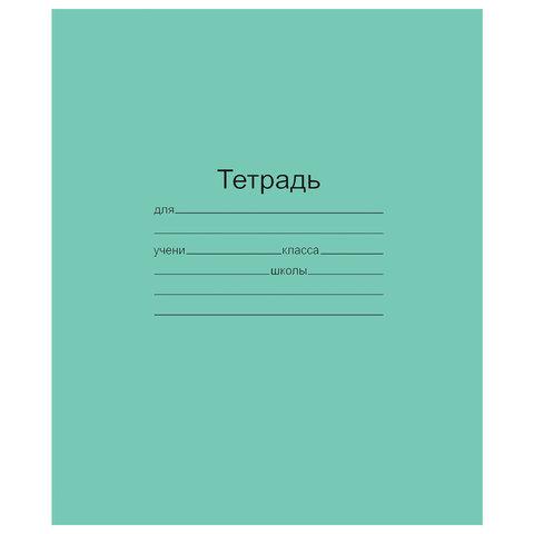 Тетрадь ЗЕЛЁНАЯ обложка 18 л., клетка с полями, офсет,