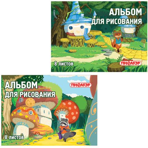 """Альбом для рисования, 8 л., ПИФАГОР, обложка офсет, """"В лесу"""", 2 вида, 101896"""