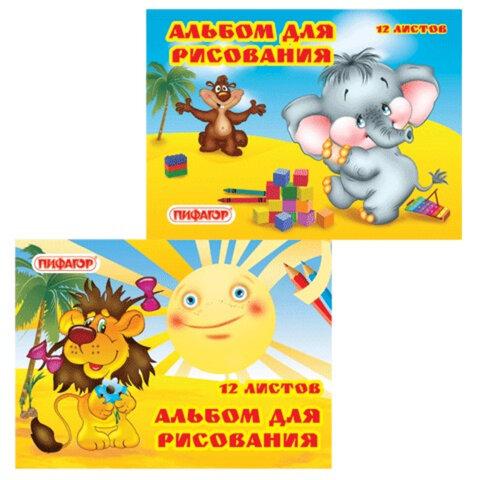 """Альбом для рисования, 12 л., ПИФАГОР, обложка офсет, """"На пляже"""", 2 вида, 101897"""
