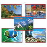 """Альбом для рисования, А4, 40 листов, обложка картонная, HATBER VK, 205х290 мм, """"Ландшафты Европы"""", 40А4С, A69899"""