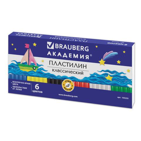 Пластилин классический BRAUBERG