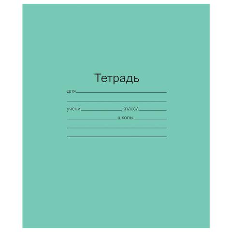 Тетрадь ЗЕЛЁНАЯ обложка 24 л., клетка с полями, офсет,