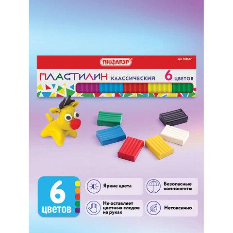 Пластилин классический ПИФАГОР, 6 цветов, 60 г, картонная упаковка, 103677