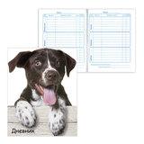 """Дневник для 1-4 классов, твердый, BRAUBERG, блестки, """"Забавный щенок"""", 104233"""
