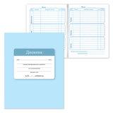 """Дневник для 1-4 классов, твердый, BRAUBERG, ламинированная обложка, """"Однотонный"""", 104243"""
