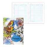"""Дневник для 5-11 классов, твердый, BRAUBERG, блестки, """"Райские птицы"""", 104248"""