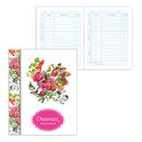 """Дневник для 5-11 классов, твердый, BRAUBERG, ламинированная обложка, """"Прекрасные цветы"""", 104267"""