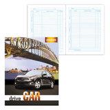 """Дневник для 5-11 классов, твердый, BRAUBERG, ламинированная обложка, """"Автомобиль мечты"""", 104269"""