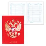 """Дневник для 5-11 классов, твердый, BRAUBERG, """"Российская символика"""", 104280"""