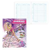 """Дневник для 1-4 классов, интегральный, ламинированная обложка, HATBER, """"Барби"""" (""""Barbie""""), 48ДмL5В 15729, D233504"""