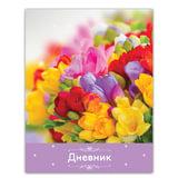 """Дневник для 5-11 классов, 48 л., твердый, с подсказками, BRAUBERG, блестки, """"Цветы"""", 104652"""