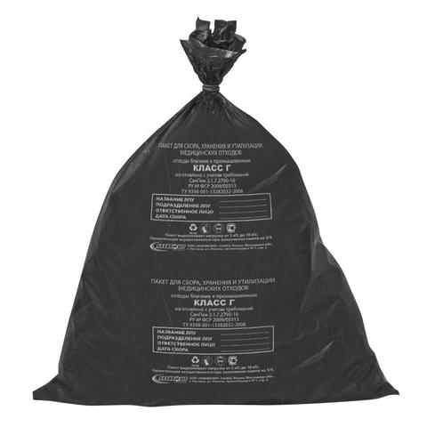 Мешки для мусора медицинские КОМПЛЕКТ 50 шт., класс Г (черные), 30 л, 50х60 см, 14 мкм, АКВИКОМП