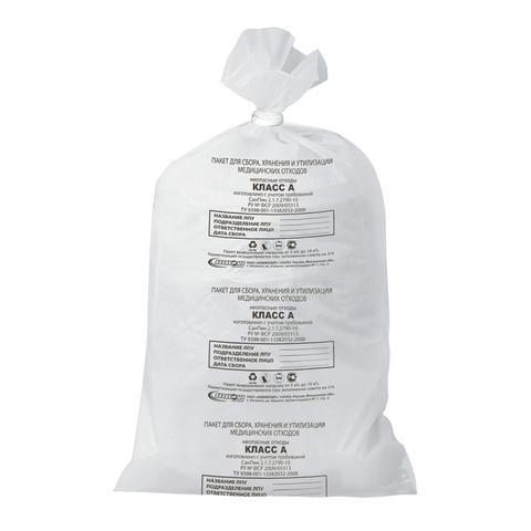 Мешки для мусора медицинские КОМПЛЕКТ 50 шт., класс А (белые), 80 л, 70х80 см, 14 мкм, АКВИКОМП