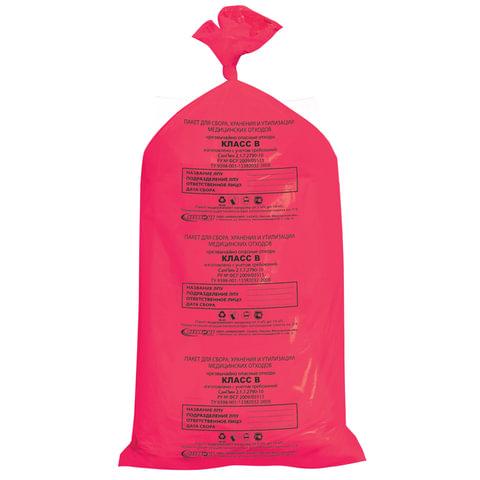 Мешки для мусора медицинские КОМПЛЕКТ 20 шт., класс В (красные), 100 л, 60х100 см, 14 мкм, АКВИКОМП