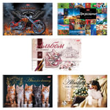 """Альбом для рисования, А4, 32 листа, спираль, обложка картон, HATBER, 205х300 мм, """"Ассорти"""", 32А4Всп, A274705"""