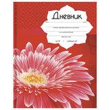 """Дневник для 5-11 классов, 48 л., твердый, BRAUBERG, блестки, подсказки, """"Прекрасные цветы"""", 104968"""