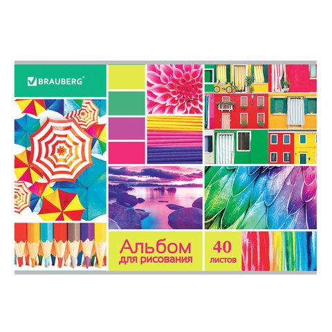 """Альбом для рисования А4 40 л., скоба, выборочный лак, BRAUBERG, 202х285 мм, """"Коллаж"""" (1 вид), 105099"""