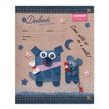 Дневник 1-4 класс 48 л., обложка картон, на скобе, Handmade, HATBER, 48Дм5В_17828