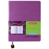 """Дневник 1-11 класс 48 л., обложка кожзам (гибкая), термотиснение, BRAUBERG """"ORIGINAL"""", пурпурный, 105448"""