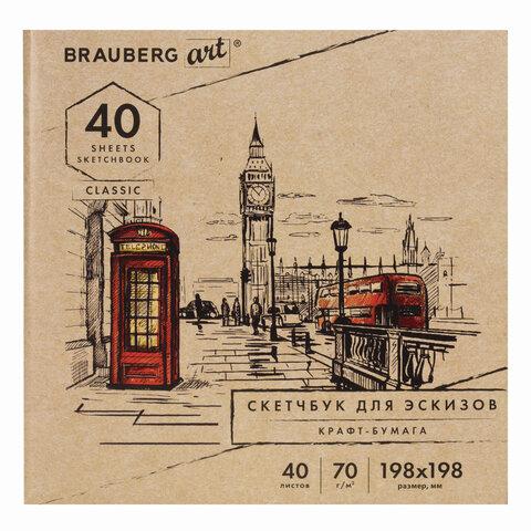 Альбом для рисования, крафт-бумага 70 г/м2, 198х198 мм, 40 л., склейка, BRAUBERG ART CLASSIC, 105912